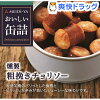 おいしい缶詰 燻製粗挽きチョリソー(60g)