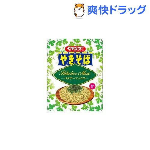 http://macaro-ni.jp/39816