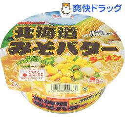 ニュータッチ 北海道みそバターラーメン(1コ入)【ニュータッチ】[カップラーメン カップ麺 インスタントラーメン非常食]
