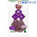 アドメイト 和スイーツ さつまいもトリーツ 紫いも(55g)【170317_soukai】【アドメイト(ADD.MATE)】