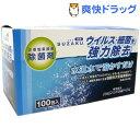 次亜塩素酸系除菌剤SUZAKU(スザク)(100包入)【送料無料】