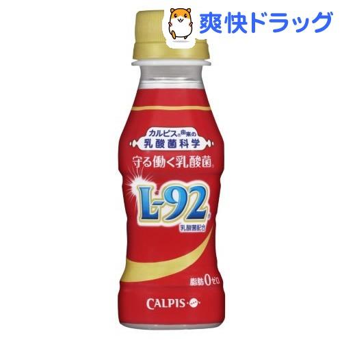 【1コインサンプル】カルピス 守る働く乳酸菌(100mL)【カルピス】