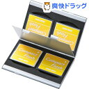アルミメモリーカードケース CFカード用・両面収納タイプ FC-MMC5CFN(1コ入)