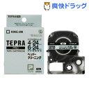 テプラ・プロ ヘッド・クリーニングテープ 4〜24mmテープ幅対応 SR24C(1コ入)【テプラ(TEPRA)】