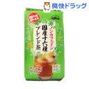 健茶館 国内産ノンカフェイン十六種ブレンド茶(8g*24包)【健茶館】[ノンカフェイン お茶]