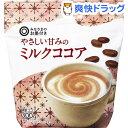 みなさまのお墨付き やさしい甘みのミルクココア(300g)【みなさまのお墨付き】