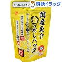 国産 魚介 金のだしパック(8g*12袋入)
