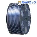 耐寒チューブ 6mm 30m TC-630(1コ入)【送料無料】