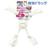 ドギーマン コットンフォアーボール(Sサイズ)【ドギーマン コットンシリーズ】[犬 おもちゃ]