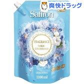 サフロン コットンフラワーの香り 詰替(1.1L)【サフロン】[柔軟剤]