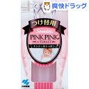 サワデー ピンクピンク フォー トイレ エンジェルシャボン つけ替え用(65mL)【サワデー】