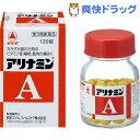 【第3類医薬品】アリナミンA(120錠入)【アリナミン】[アリナミンa]【送料無料】