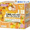 栄養マルシェ 北海道じゃがいものカレーライスランチ(90g*1コ入+80g*1コ入)【栄養マルシェ】