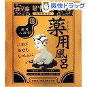 越中富山薬用風呂 カミツレの香り(25g)