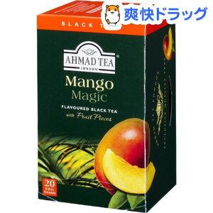 アーマッド フルーツティー ティーバッグ マンゴー(2g