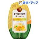 お部屋の消臭力 プレミアムアロマ スイートオレンジ&ベルガモットの香り(400ml)【消臭力】