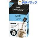 AGF プロフェッショナル むぎ茶 1L用(8g*10本入)【AGF Professional(エージーエフ プロフェッショナル)】[麦茶]