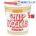 日清カップヌードル ミニ(1コ入*3コセット)【カップヌードル】[カップラーメン カップ麺 インスタントラーメン非常食]