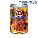 S&W チリビーンズ 4号缶(439g)
