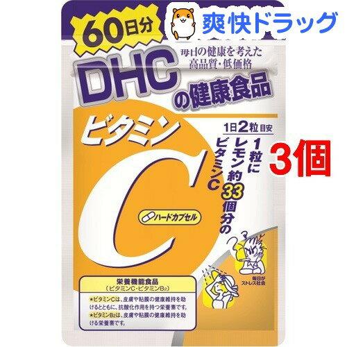 DHC维生素C60日120粒*3份