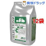 メリディアン チモシー 一番刈り(500g*12コセット)【送料無料】