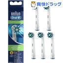 ブラウン オーラルB 電動歯ブラシ マルチアクションブラシEB50-5EL(5本入)【P10_06】【ブラウン(Braun)】【送料無料】