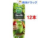 野菜生活100 Smoothie グリーンスムージーMix(1000g*6本*2コセット)【野菜生活...