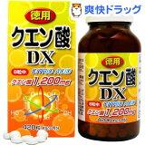 价廉而适用 柠檬酸DX粒(420粒)【HLSDU】/【yuuki制药(营养补品)】[柠檬酸][徳用 クエン酸DX粒(420粒)【HLSDU】 /【ユウキ製薬(サプリメント)】[クエン酸]]