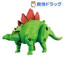 ワイルドエッグ ステゴサウルス(1コ入)【エッグシリーズ】[ベビー用品]
