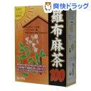 太陽がいっぱい 羅布麻茶100(25包)【太陽がいっぱい 健康茶】