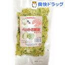 ヘルシーライン ペットの野菜 キャベツ(180g)【ヘルシーライン】