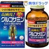 オリヒロ 高純度 グルコサミン粒 徳用(900粒)