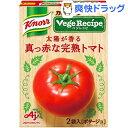 クノール カップスープ ベジレシピ 太陽が香る真っ赤な完熟トマト(2袋入)【クノール】