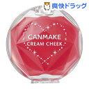 キャンメイク クリームチーク CL08 クリアキュートストロベリー(2.2g)【キャンメイク(CANMAKE)】