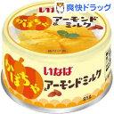 いなば かぼちゃ&アーモンドミルク(85g)