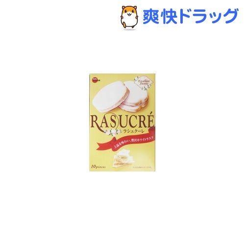 ブルボン ラシュクーレ(10枚入)[お菓子 おやつ]