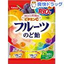 フルーツのど飴(160g)[お菓子]