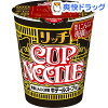 カップヌードル リッチ 無臭にんにく卵黄牛テールスープ味(1コ入)