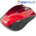 BLuetooth 3ボタン小型ブルーLEDマウス レッド MUS-BKT99R(1コ入)