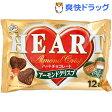 ハートチョコレート アーモンドクリスプ 袋(12枚入)