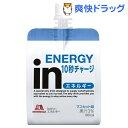 ウイダーインゼリー エネルギーイン(180g)【ウイダー(Weider)】[ウイダーインゼリー エネルギー プロテイン]