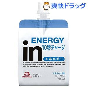 ウイダーインゼリー エネルギー ウイダー プロテイン