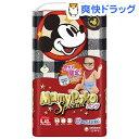 【企画品】マミーポコ スペシャルパンツ Lサイズ おしゃれデザイン(40枚入)【マミーポコ】