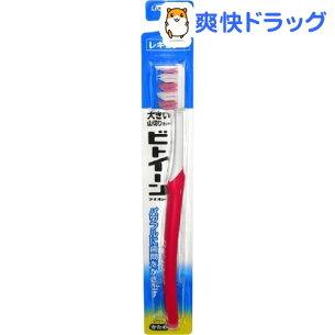 ビトイーン レギュラー ライオン 歯ブラシ