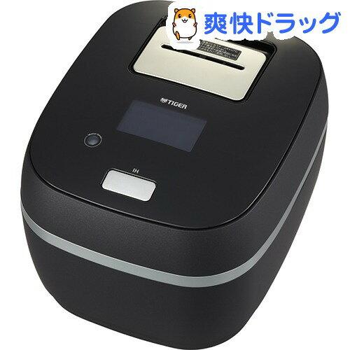タイガー 土鍋圧力IH炊飯ジャー [THE炊きたて] 5.5合炊き シルキーブラックJPX-102XKS(1台)【送料無料】