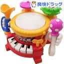 【在庫限り】リズムあそびいっぱいマジカルバンド(1セット)[タカラトミー ディズニー おもちゃ プレゼント]【送料無料】