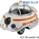 【在庫限り】トミカ スター・ウォーズ SC-09 スター・カーズ BB-8(1コ入)【トミカ】