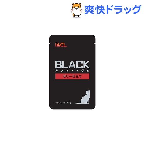 ブラック カツオ・マグロ ゼリー仕立て(60g)【ブラック(ペットフード)】