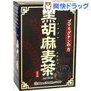 【アウトレット】【訳あり】ミナミヘルシーフーズ 黒胡麻麦茶(3g*30袋入)[胡麻麦茶]