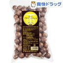 【訳あり】ロースト殻付きマカデミアナッツ(1kg)